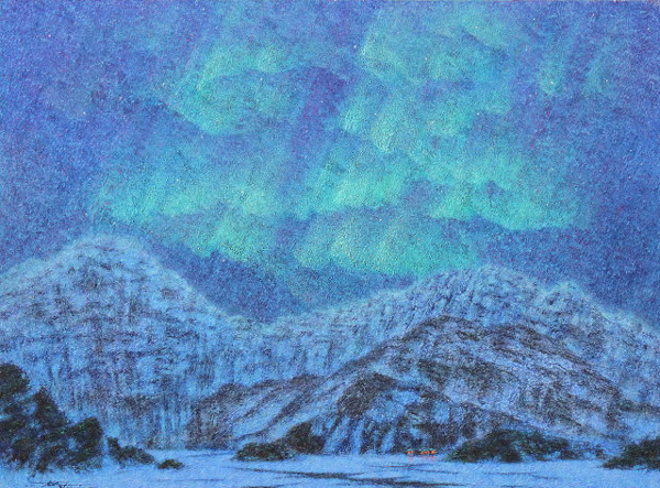 Atsannik (Northern Lights) by Peter C. Stone